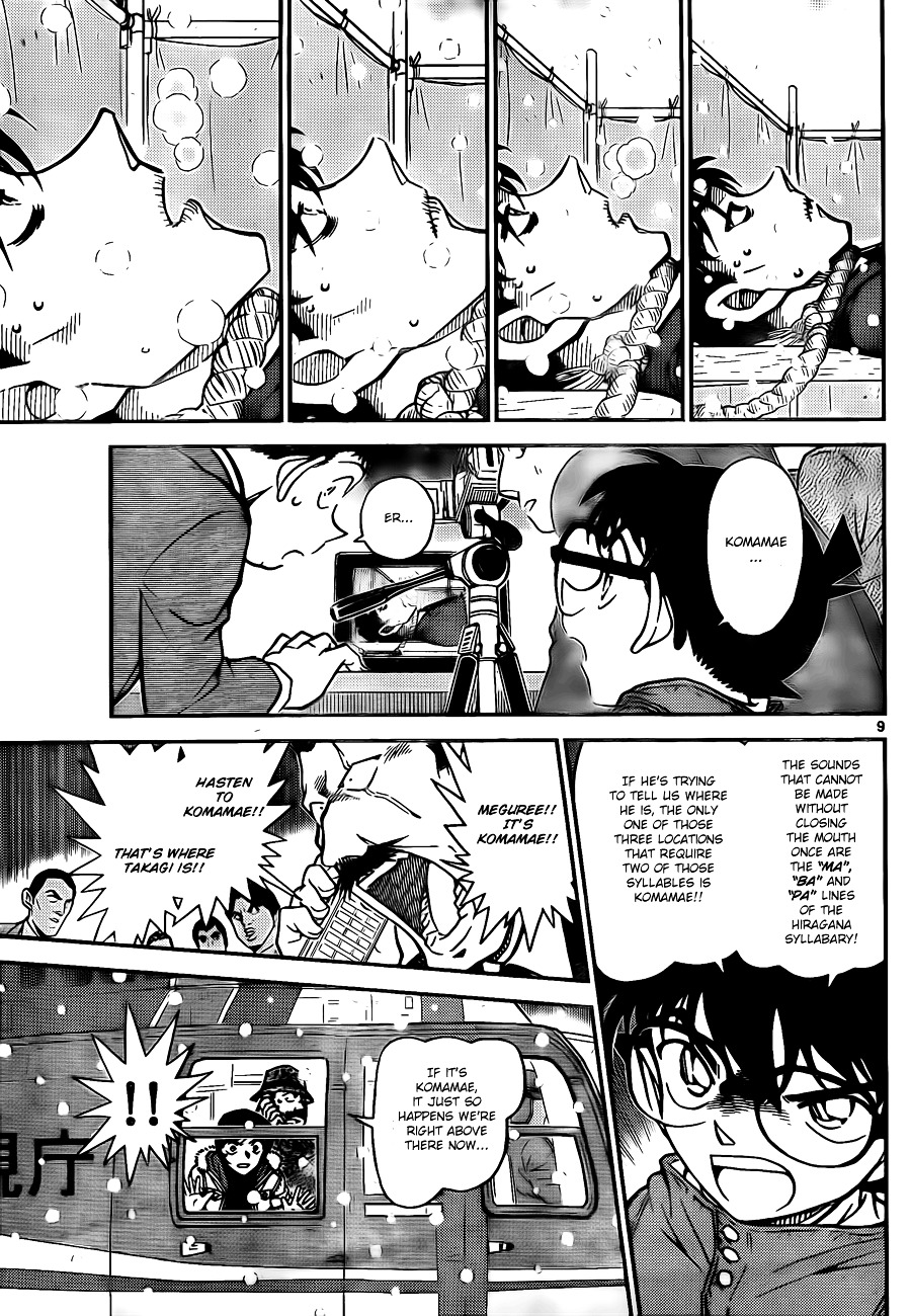Detective Conan Chapter 808  Online Free Manga Read Image 9