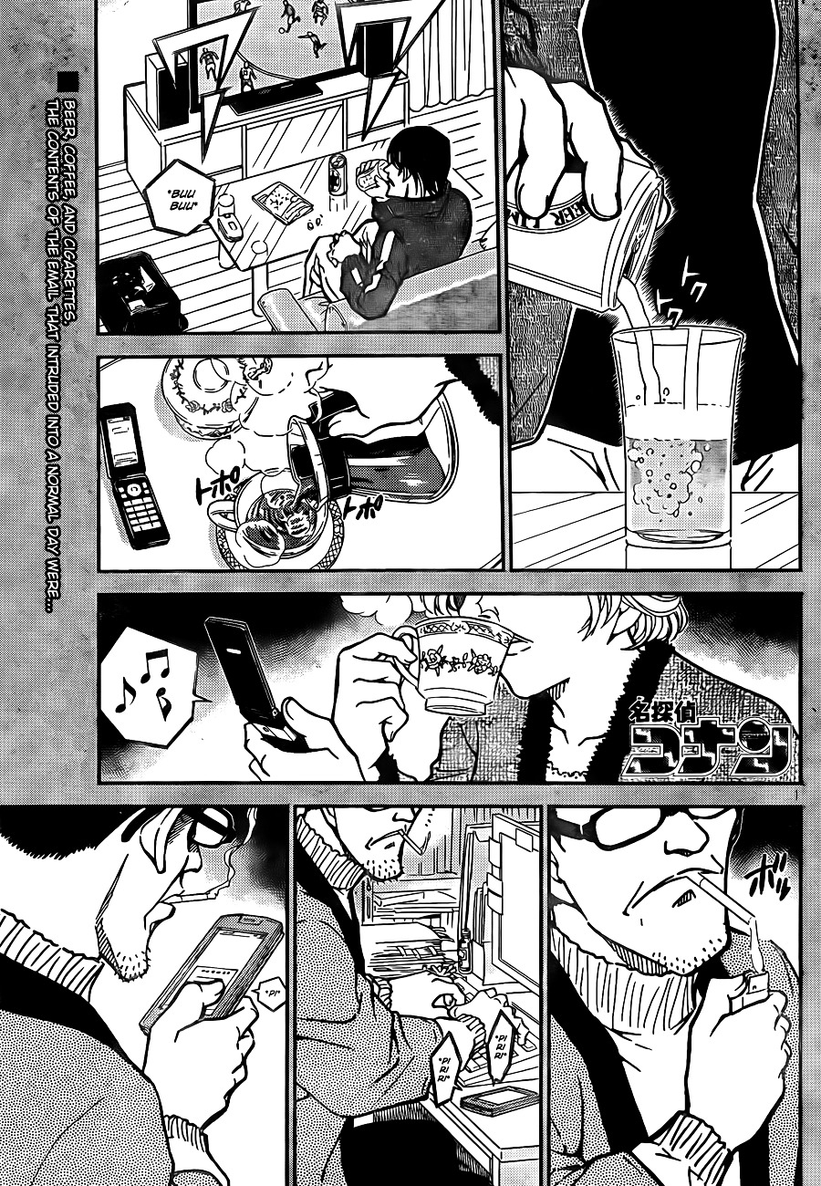 Detective Conan Chapter 809  Online Free Manga Read Image 1
