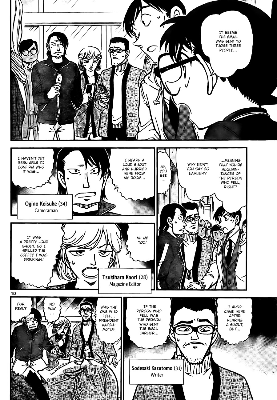 Detective Conan Chapter 809  Online Free Manga Read Image 10