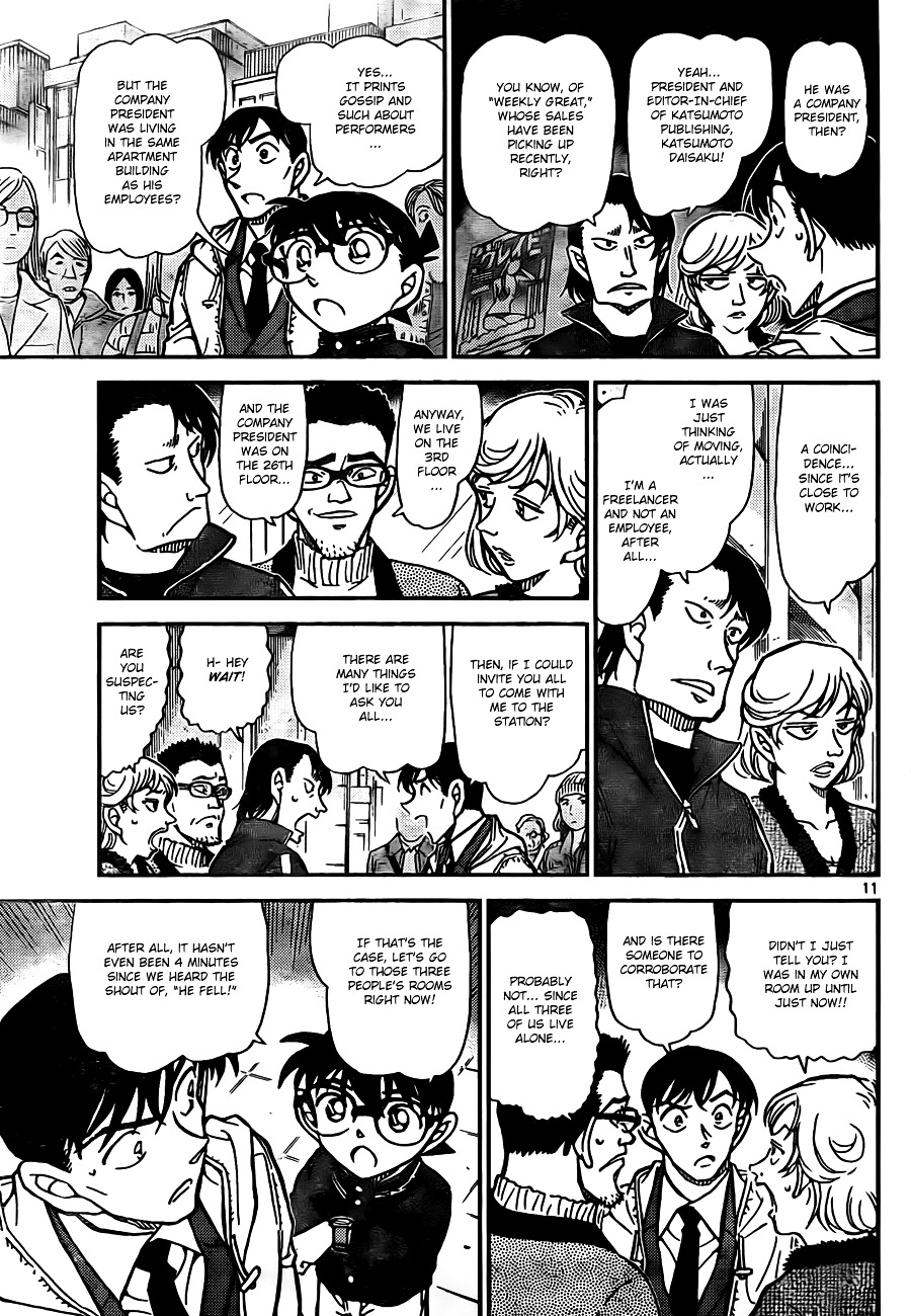 Detective Conan Chapter 809  Online Free Manga Read Image 11