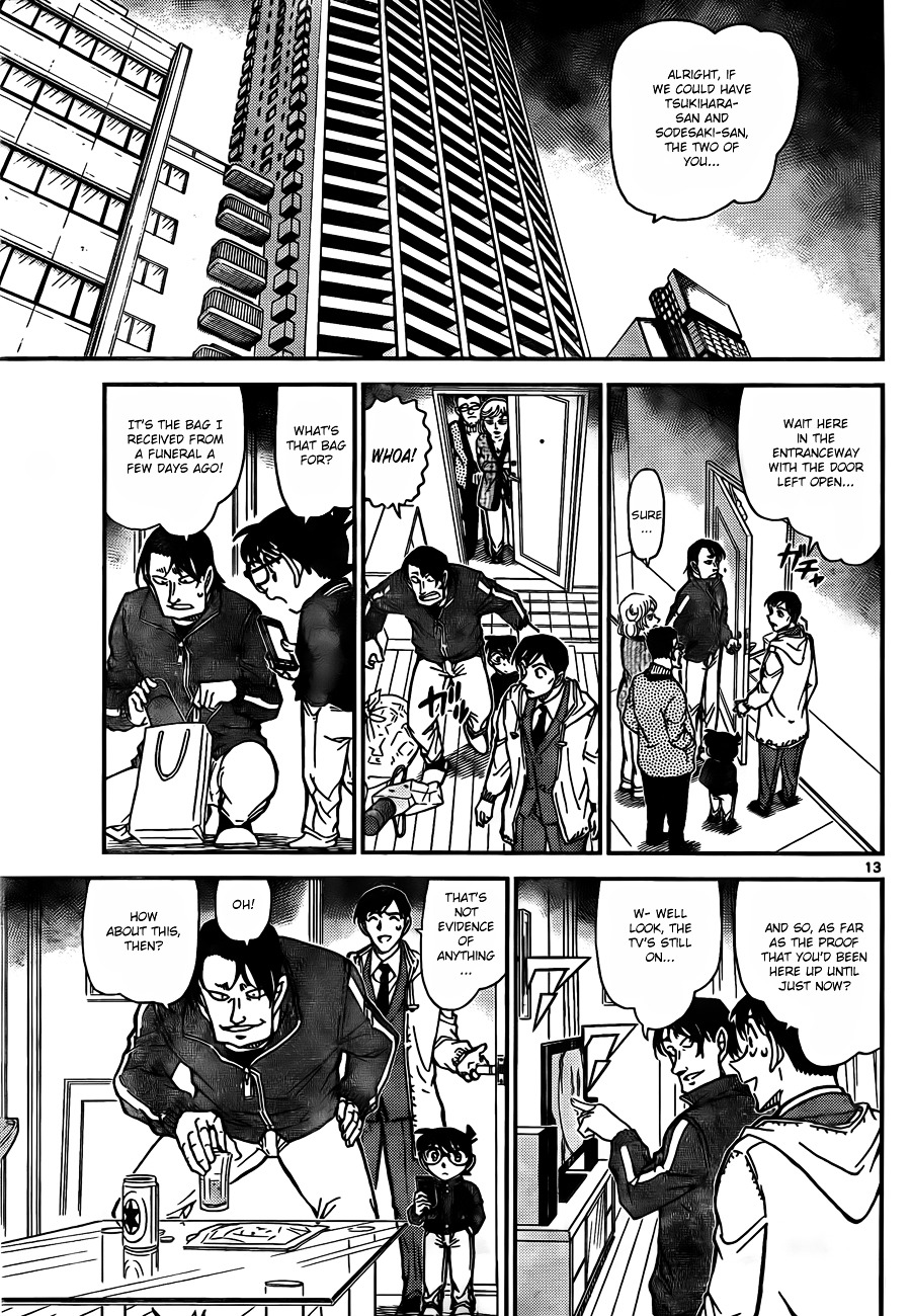 Detective Conan Chapter 809  Online Free Manga Read Image 13