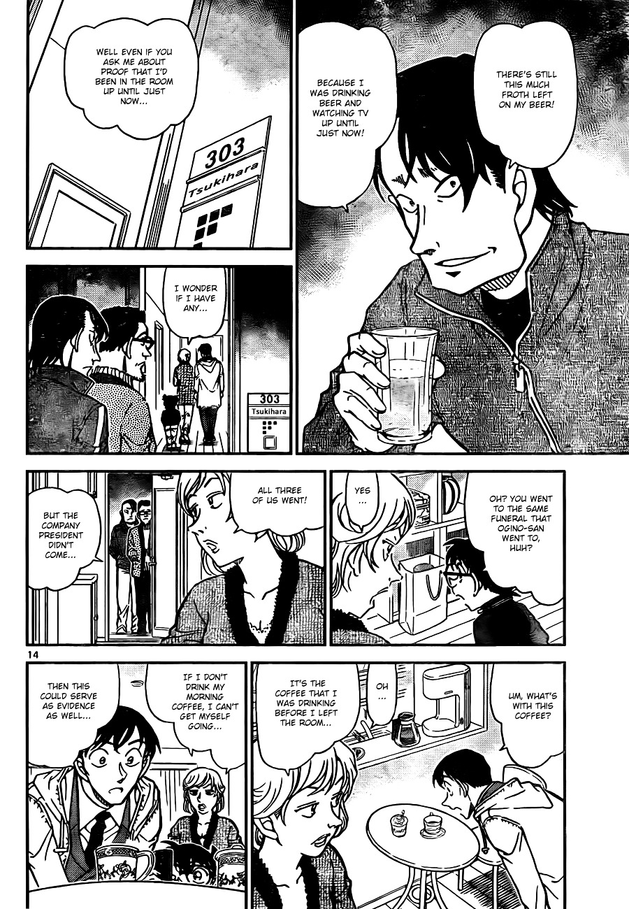 Detective Conan Chapter 809  Online Free Manga Read Image 14