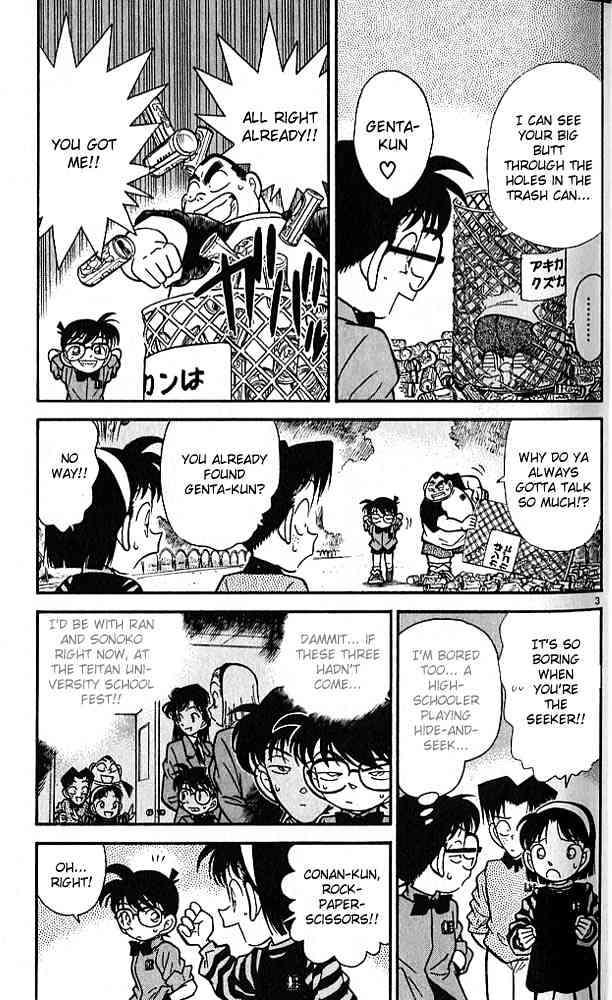 Detective Conan Chapter 81  Online Free Manga Read Image 3