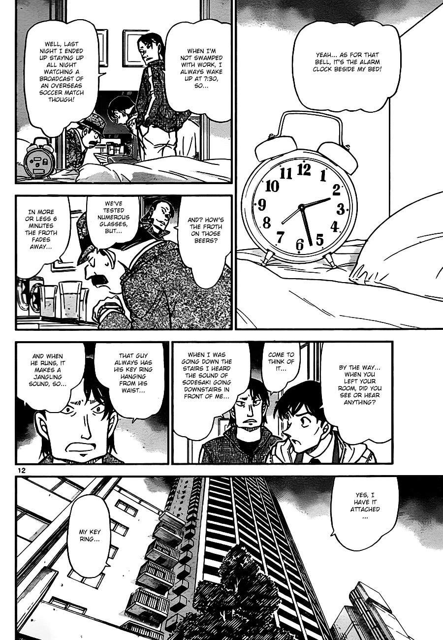 Detective Conan Chapter 810  Online Free Manga Read Image 12