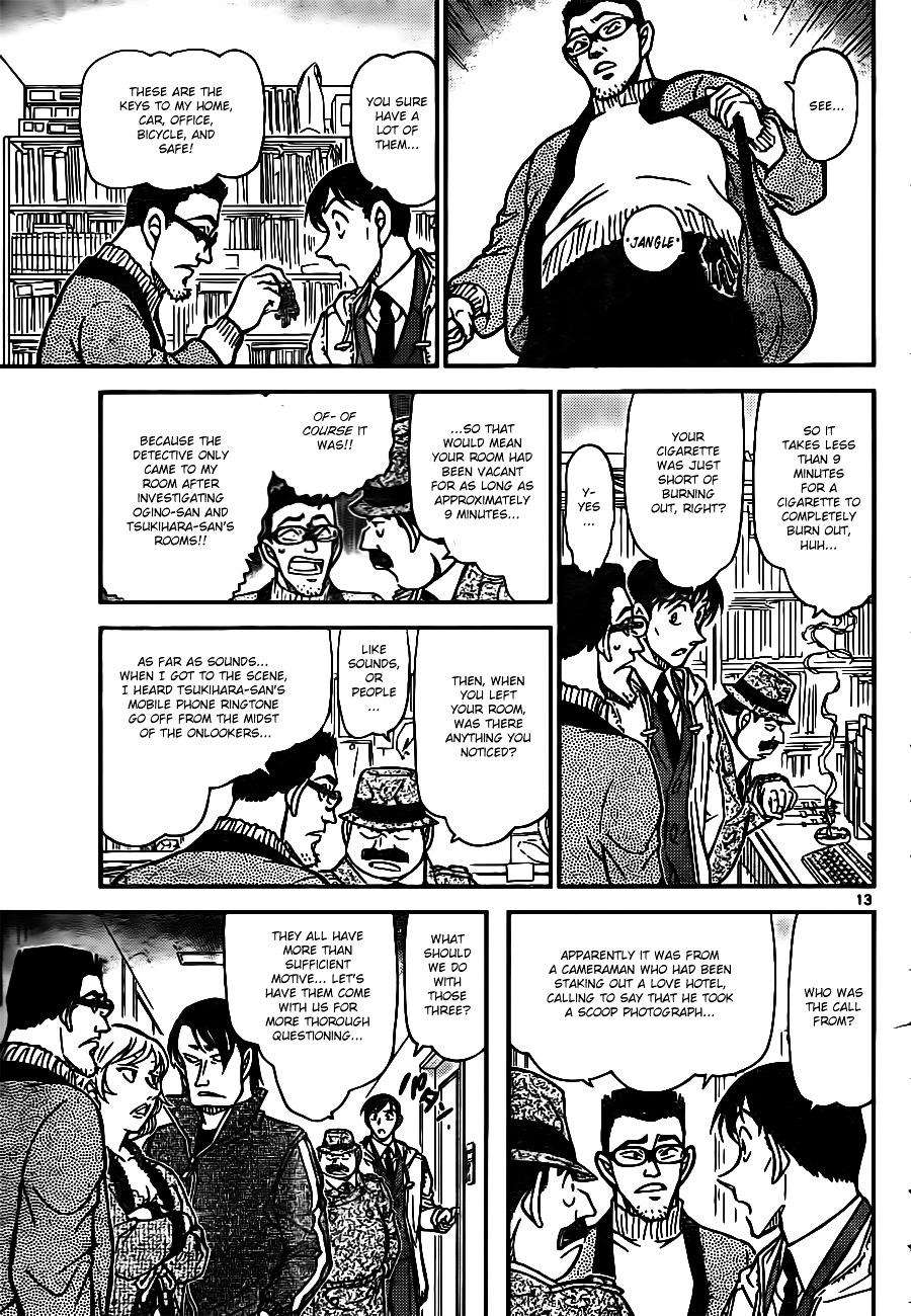 Detective Conan Chapter 810  Online Free Manga Read Image 13