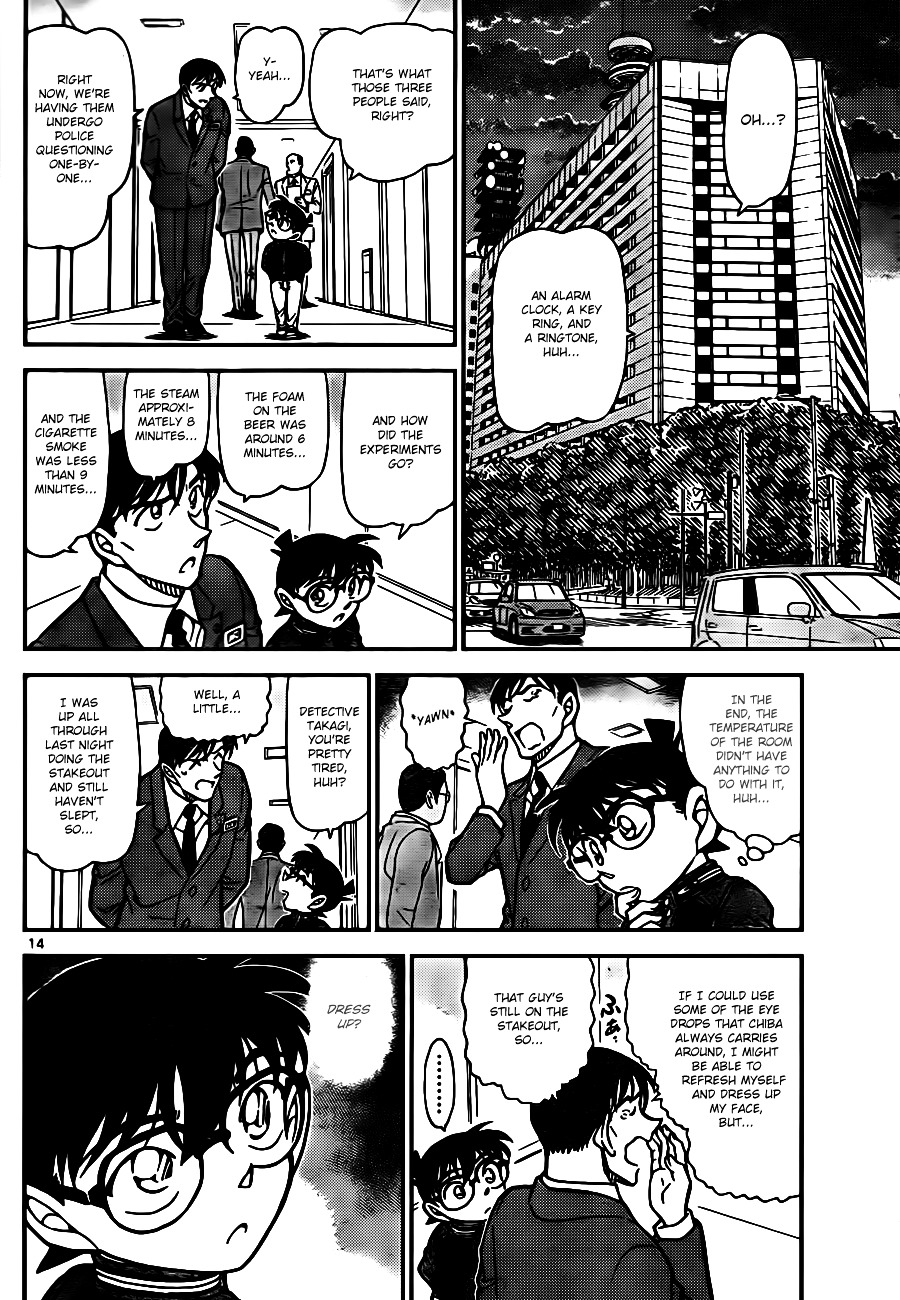 Detective Conan Chapter 810  Online Free Manga Read Image 14