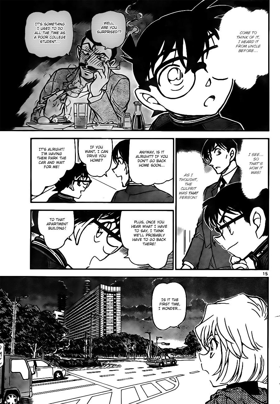 Detective Conan Chapter 810  Online Free Manga Read Image 15