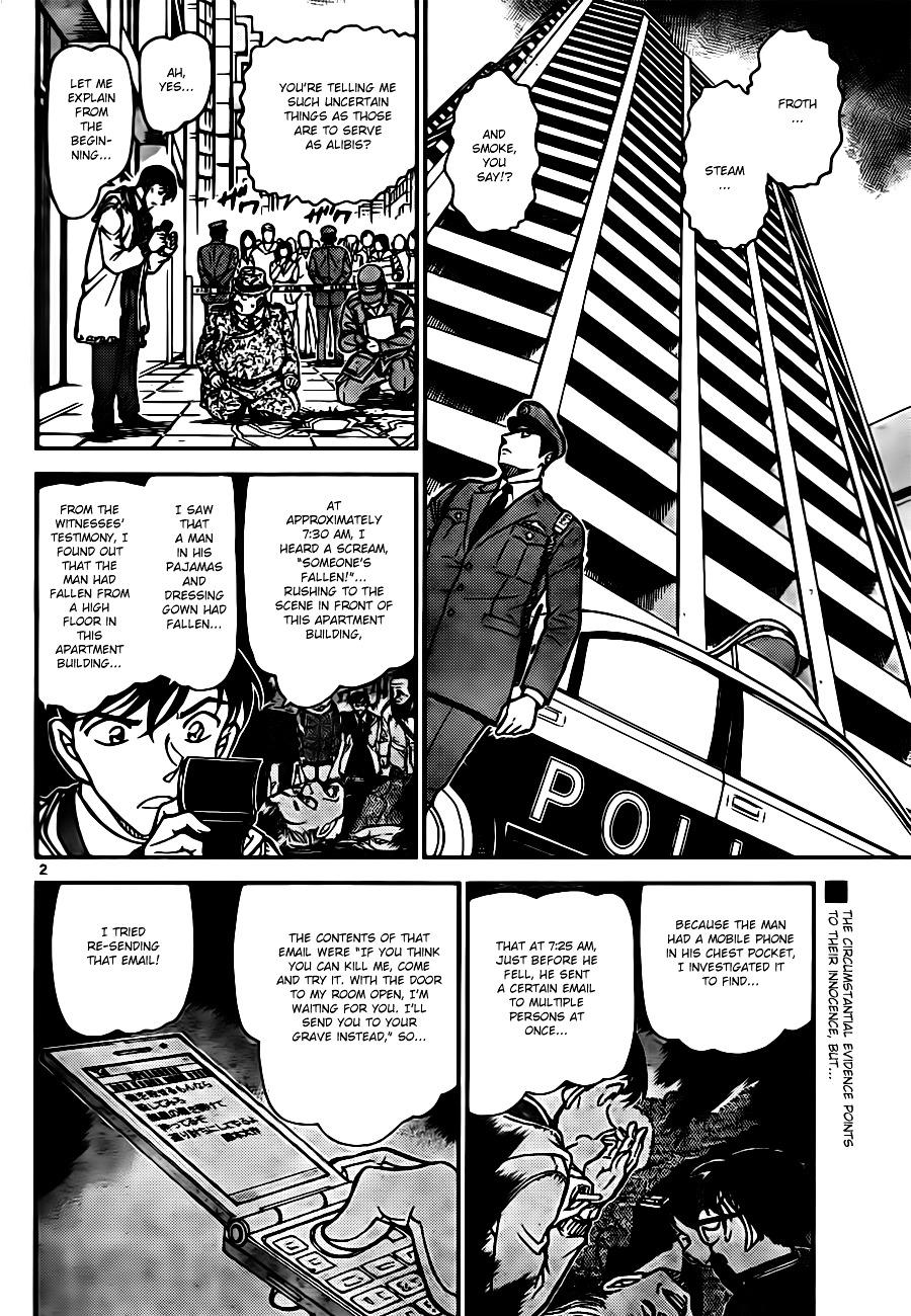 Detective Conan Chapter 810  Online Free Manga Read Image 2