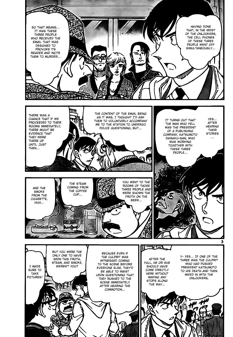 Detective Conan Chapter 810  Online Free Manga Read Image 3