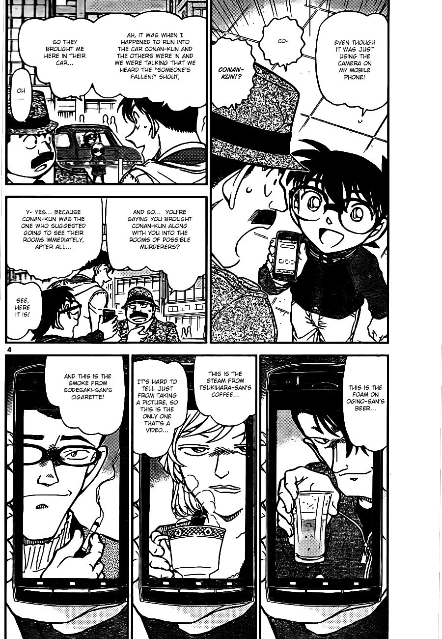 Detective Conan Chapter 810  Online Free Manga Read Image 4