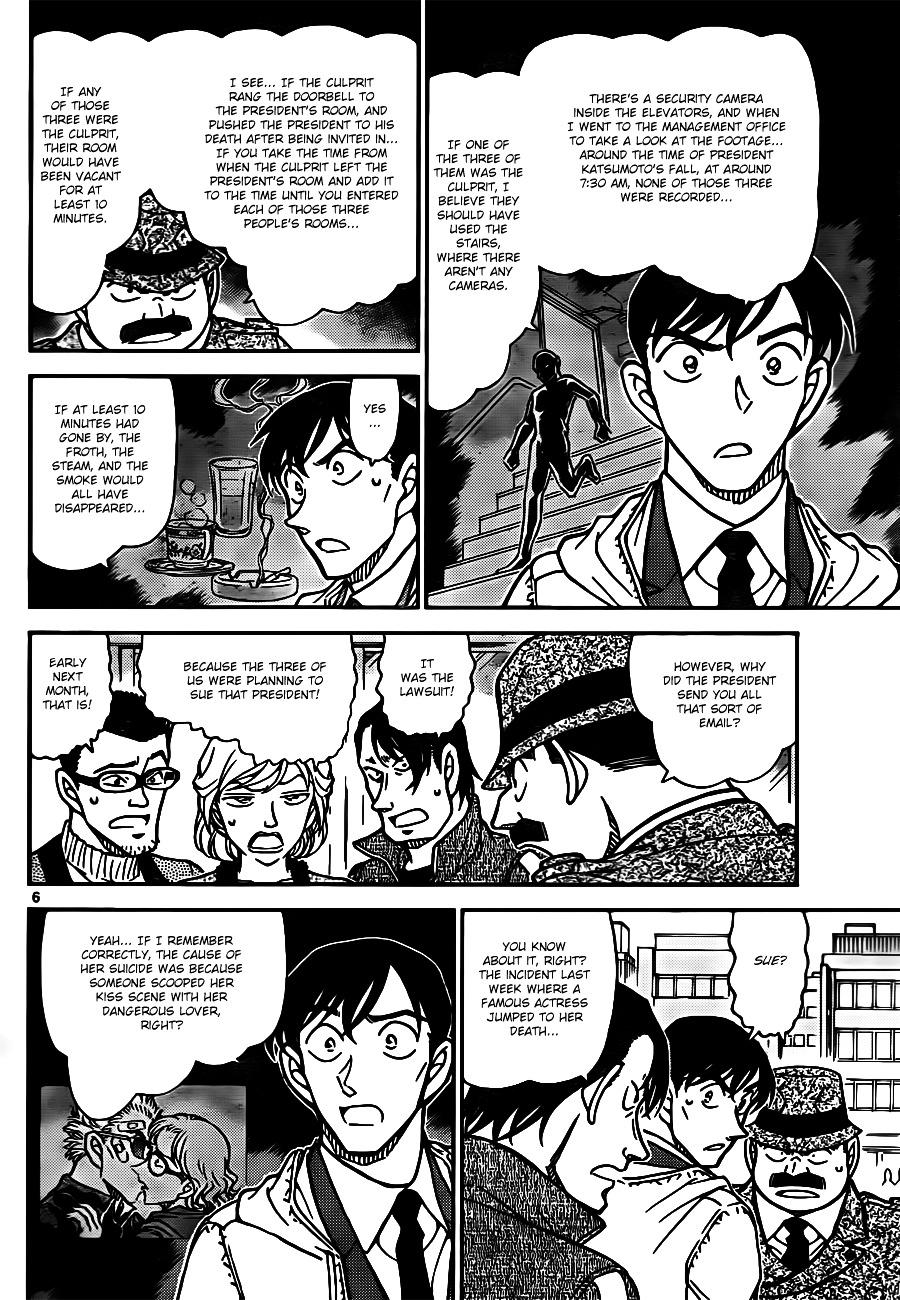 Detective Conan Chapter 810  Online Free Manga Read Image 6