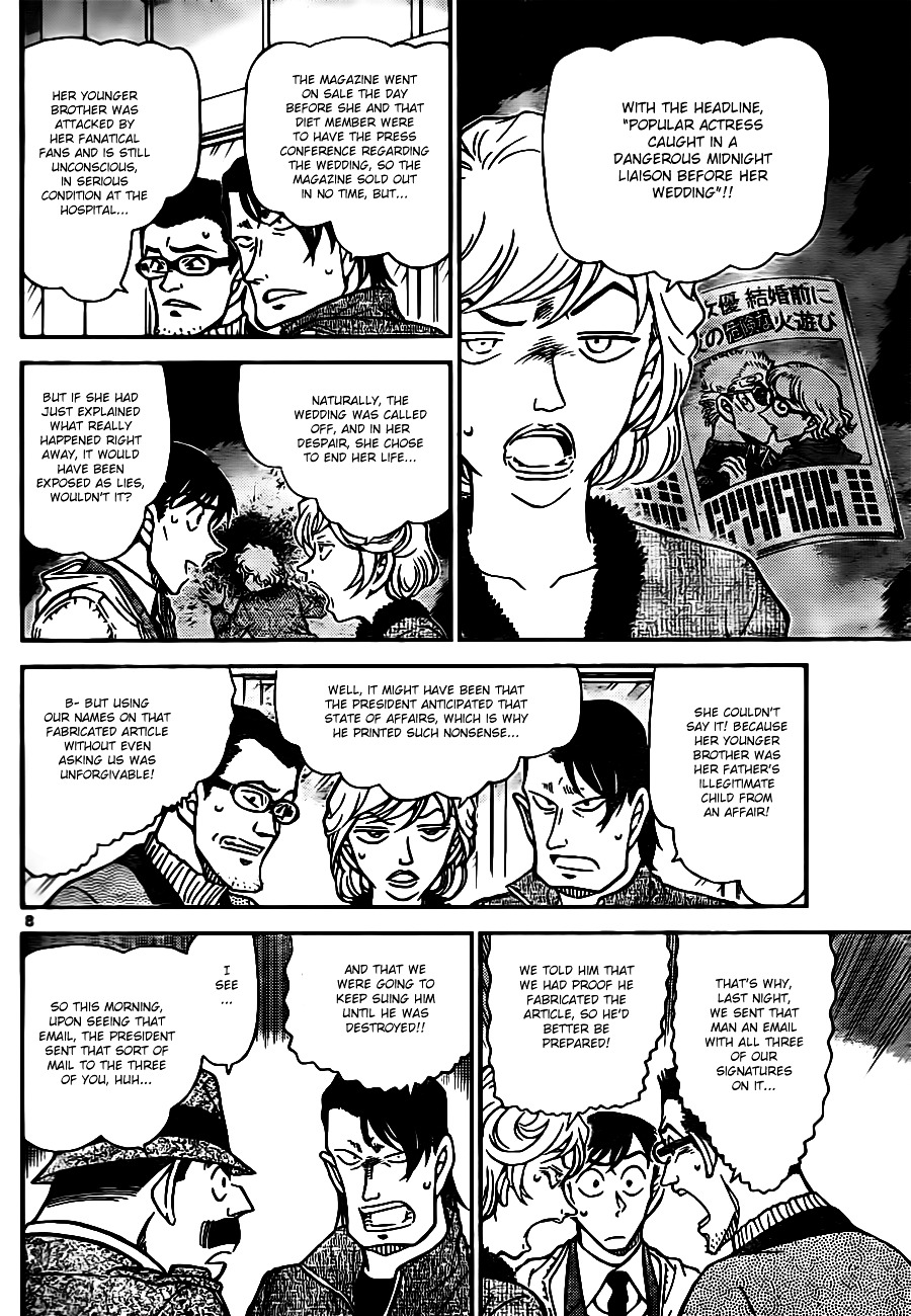 Detective Conan Chapter 810  Online Free Manga Read Image 8