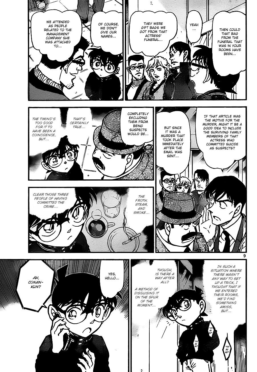 Detective Conan Chapter 810  Online Free Manga Read Image 9