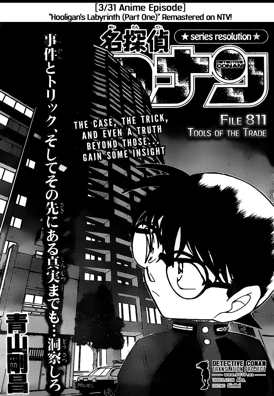 Detective Conan Chapter 811  Online Free Manga Read Image 1