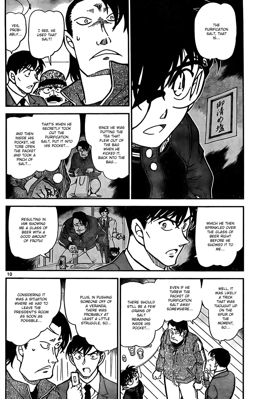 Detective Conan Chapter 811  Online Free Manga Read Image 10
