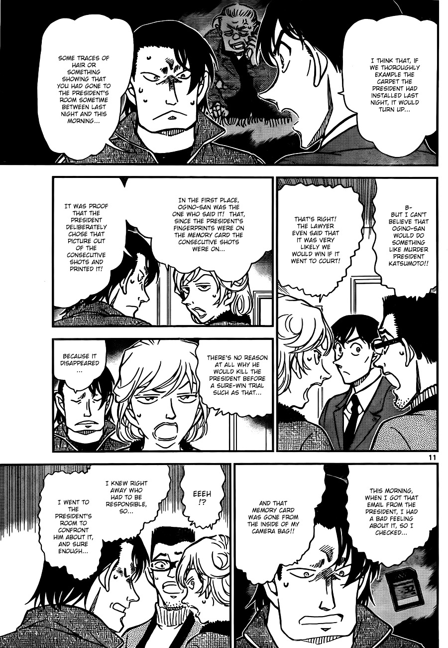 Detective Conan Chapter 811  Online Free Manga Read Image 11
