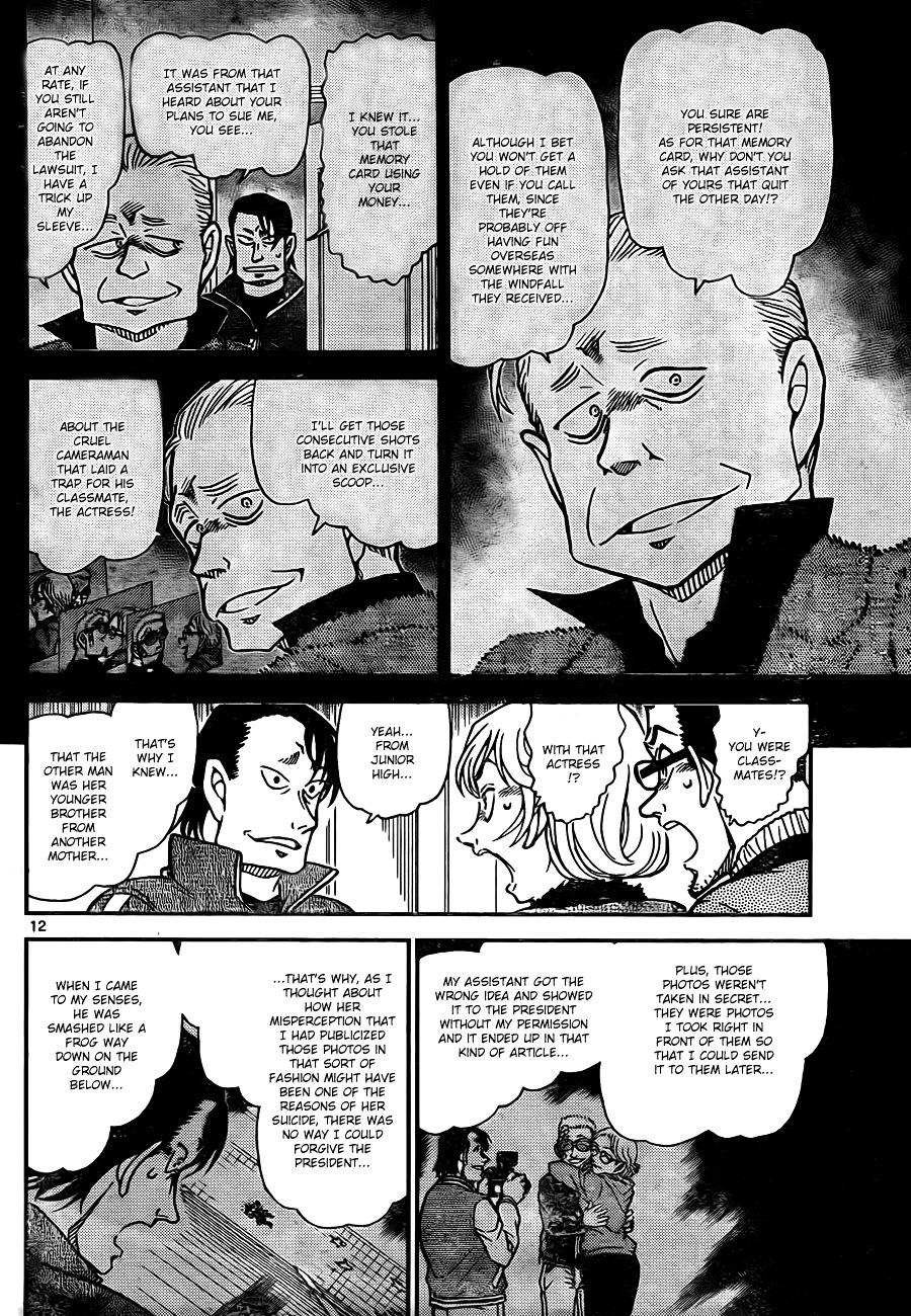 Detective Conan Chapter 811  Online Free Manga Read Image 12