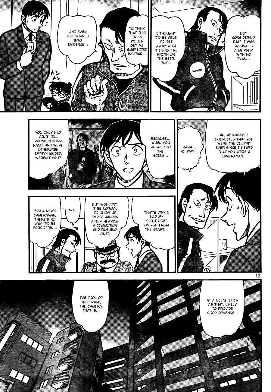 Detective Conan Chapter 811  Online Free Manga Read Image 13
