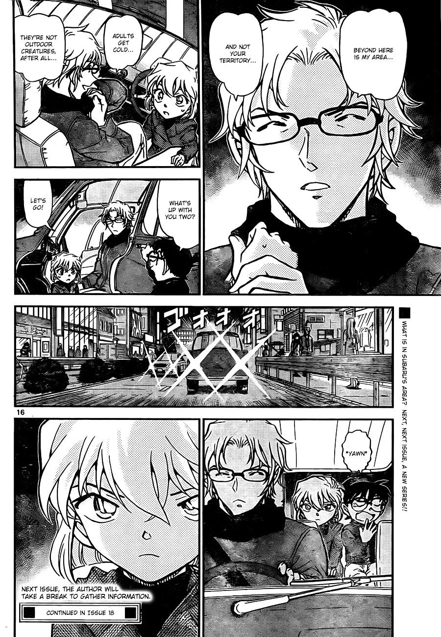 Detective Conan Chapter 811  Online Free Manga Read Image 16
