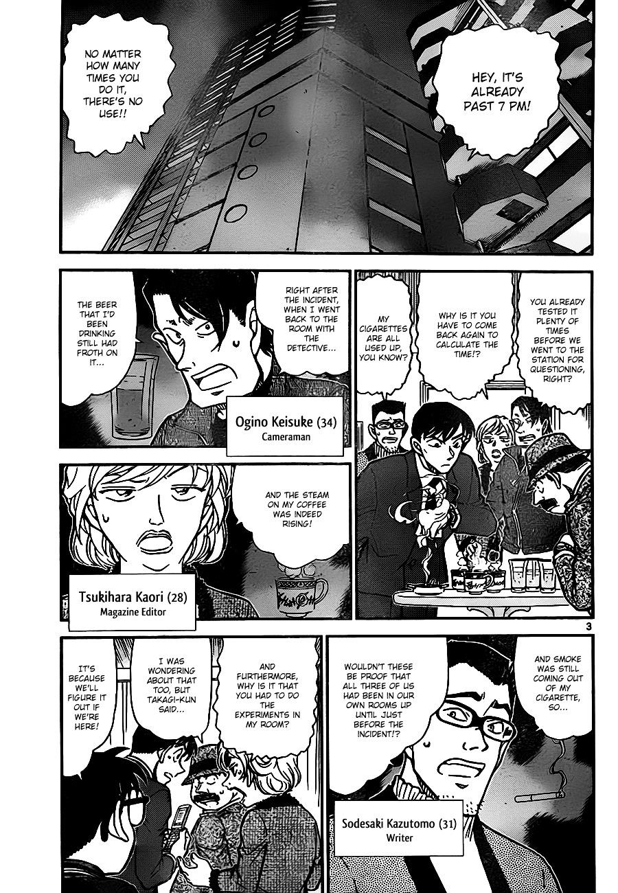 Detective Conan Chapter 811  Online Free Manga Read Image 3