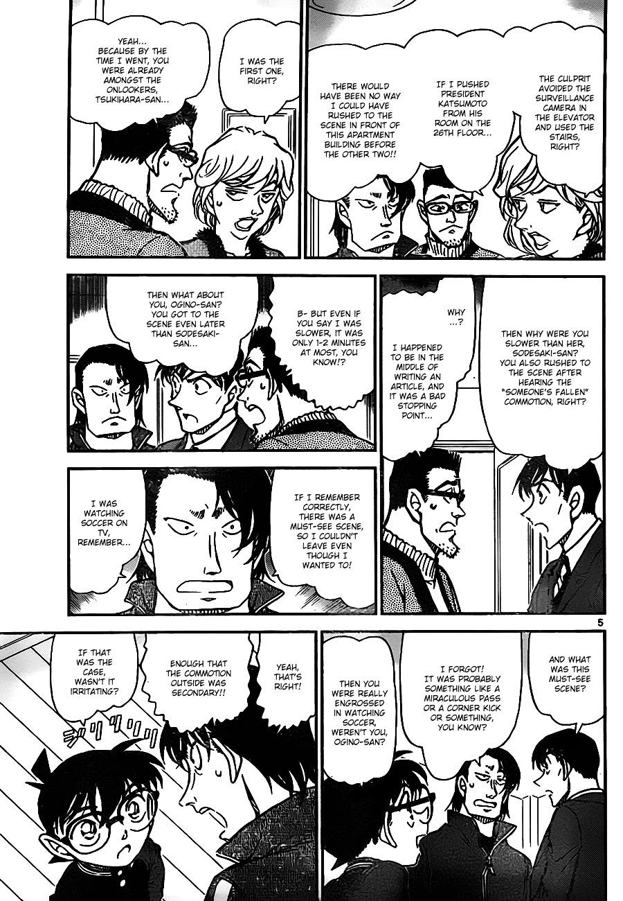 Detective Conan Chapter 811  Online Free Manga Read Image 5