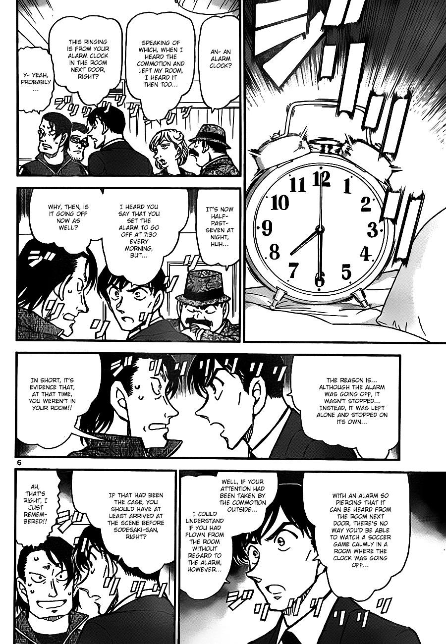 Detective Conan Chapter 811  Online Free Manga Read Image 6