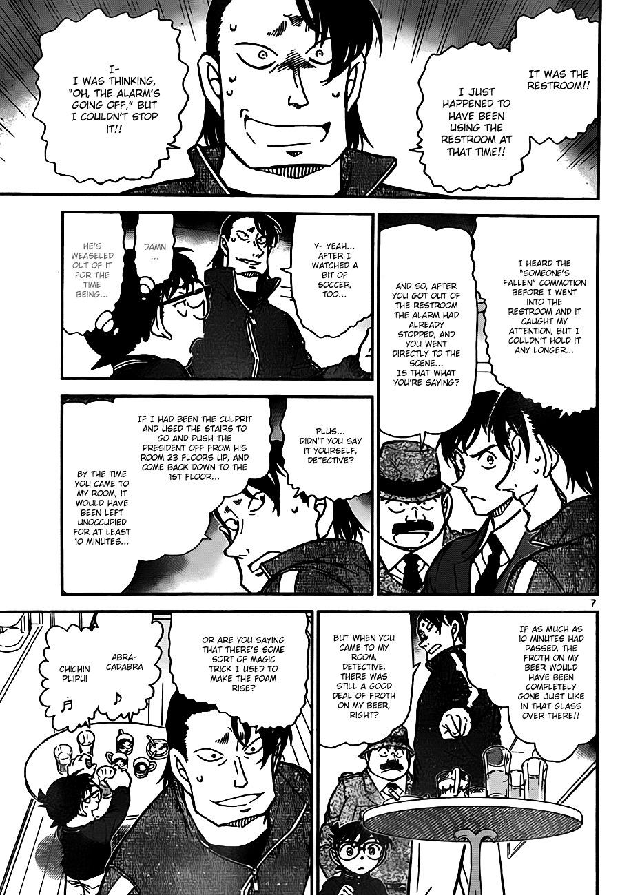 Detective Conan Chapter 811  Online Free Manga Read Image 7