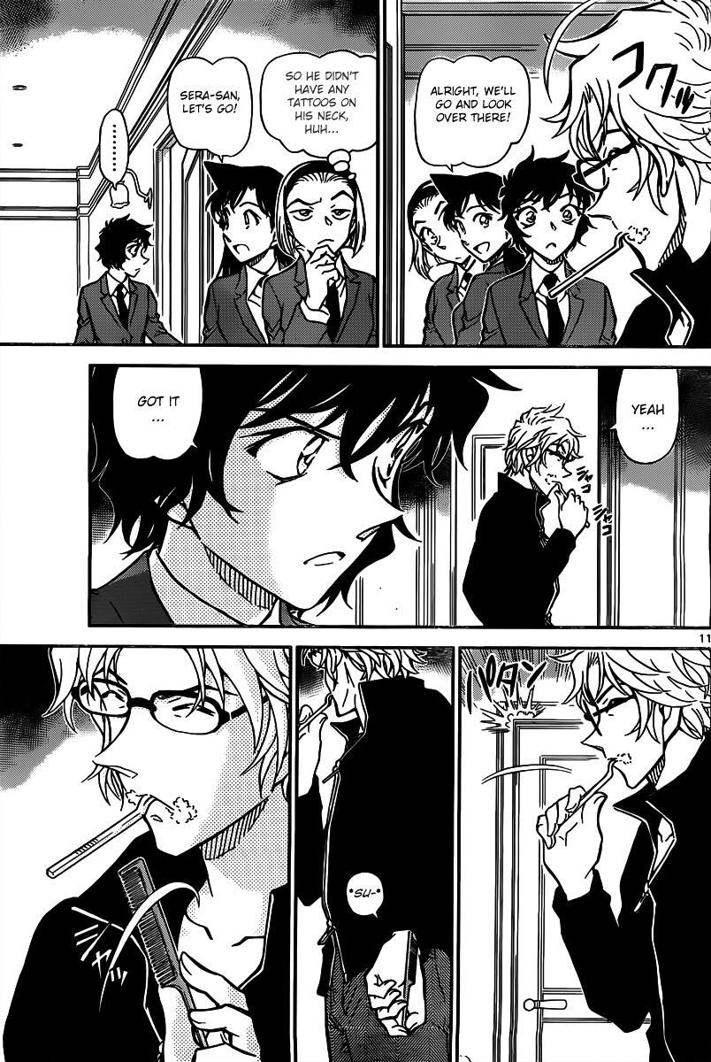 Detective Conan Chapter 812  Online Free Manga Read Image 11