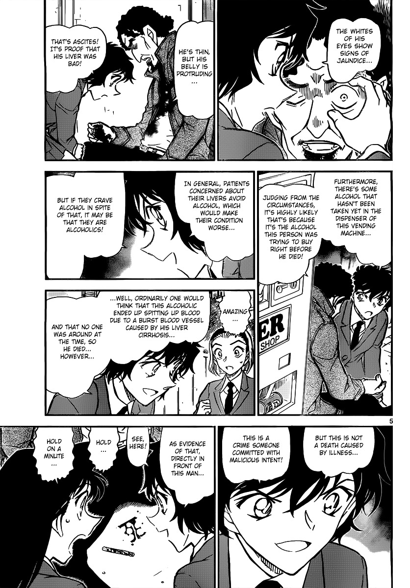 Detective Conan Chapter 812  Online Free Manga Read Image 5