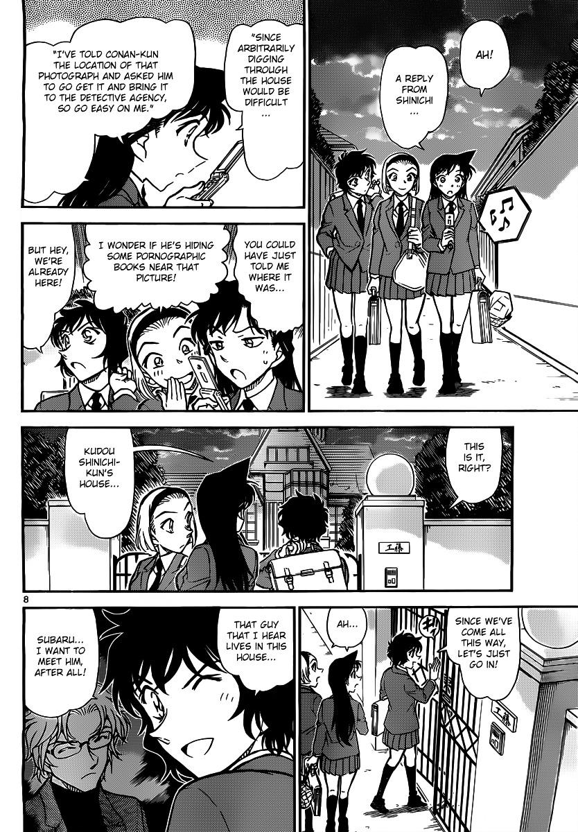Detective Conan Chapter 812  Online Free Manga Read Image 8