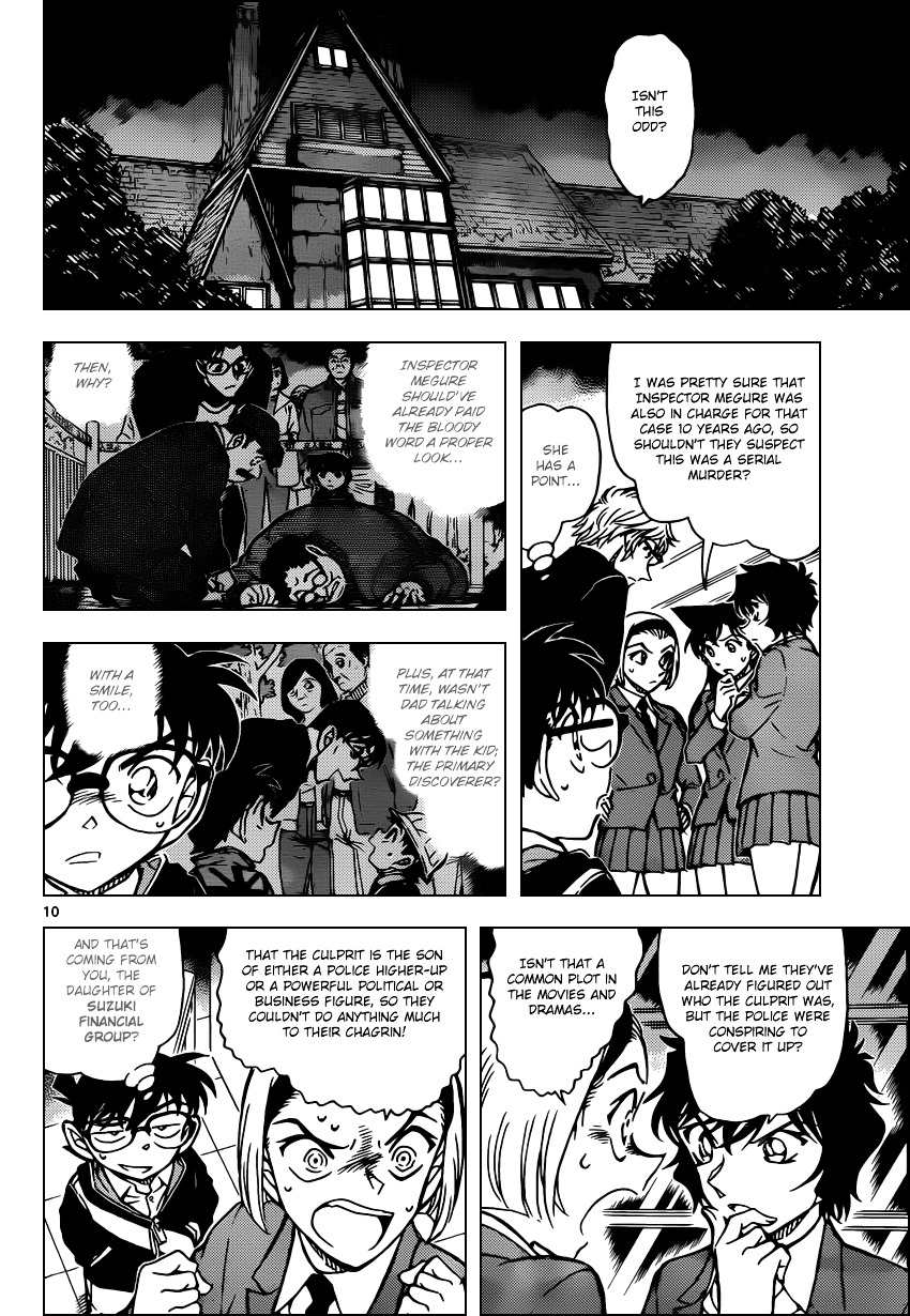 Detective Conan Chapter 813  Online Free Manga Read Image 10