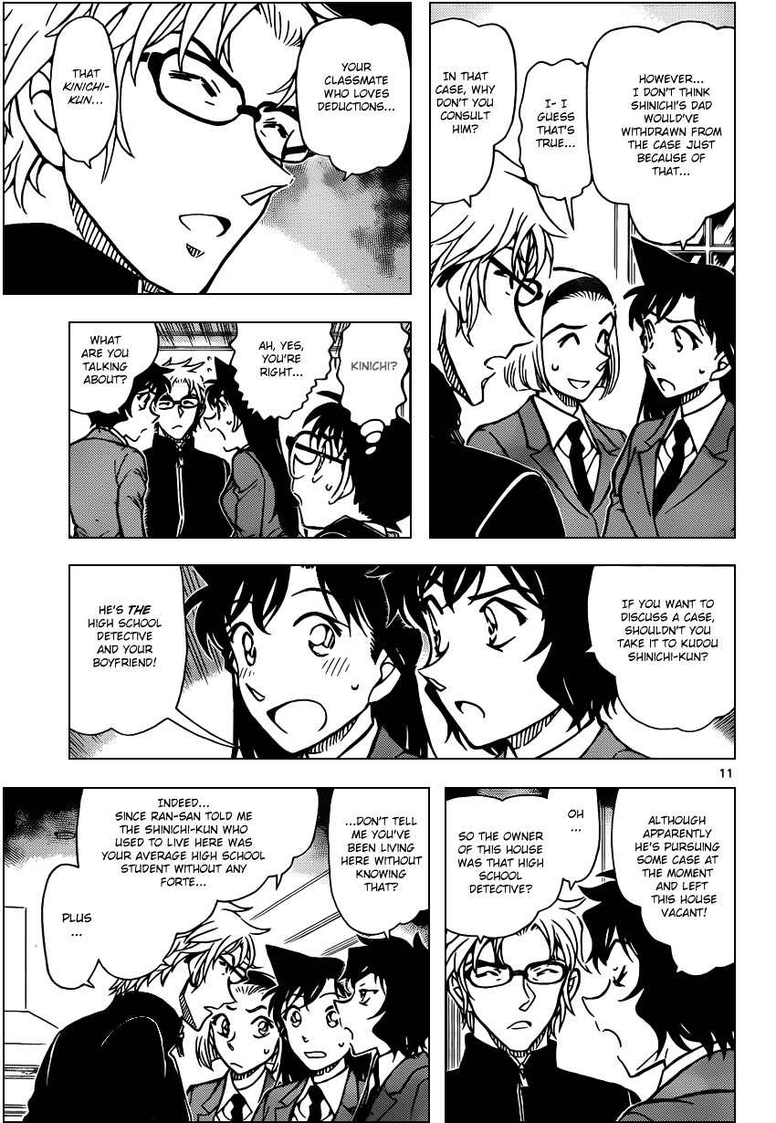 Detective Conan Chapter 813  Online Free Manga Read Image 11