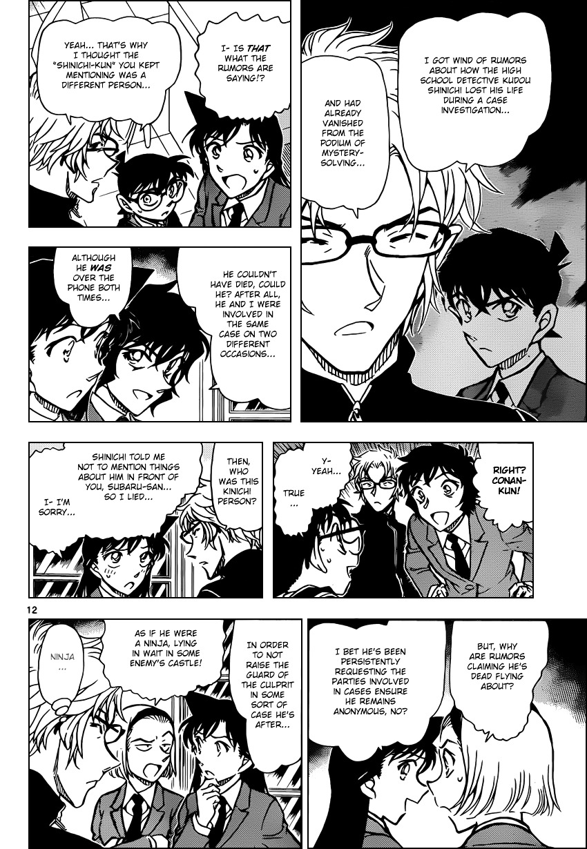 Detective Conan Chapter 813  Online Free Manga Read Image 12