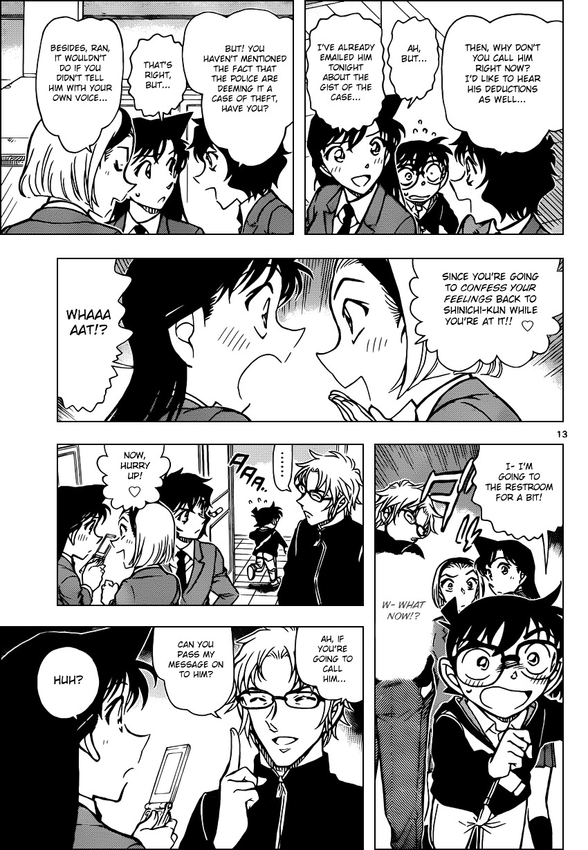 Detective Conan Chapter 813  Online Free Manga Read Image 13