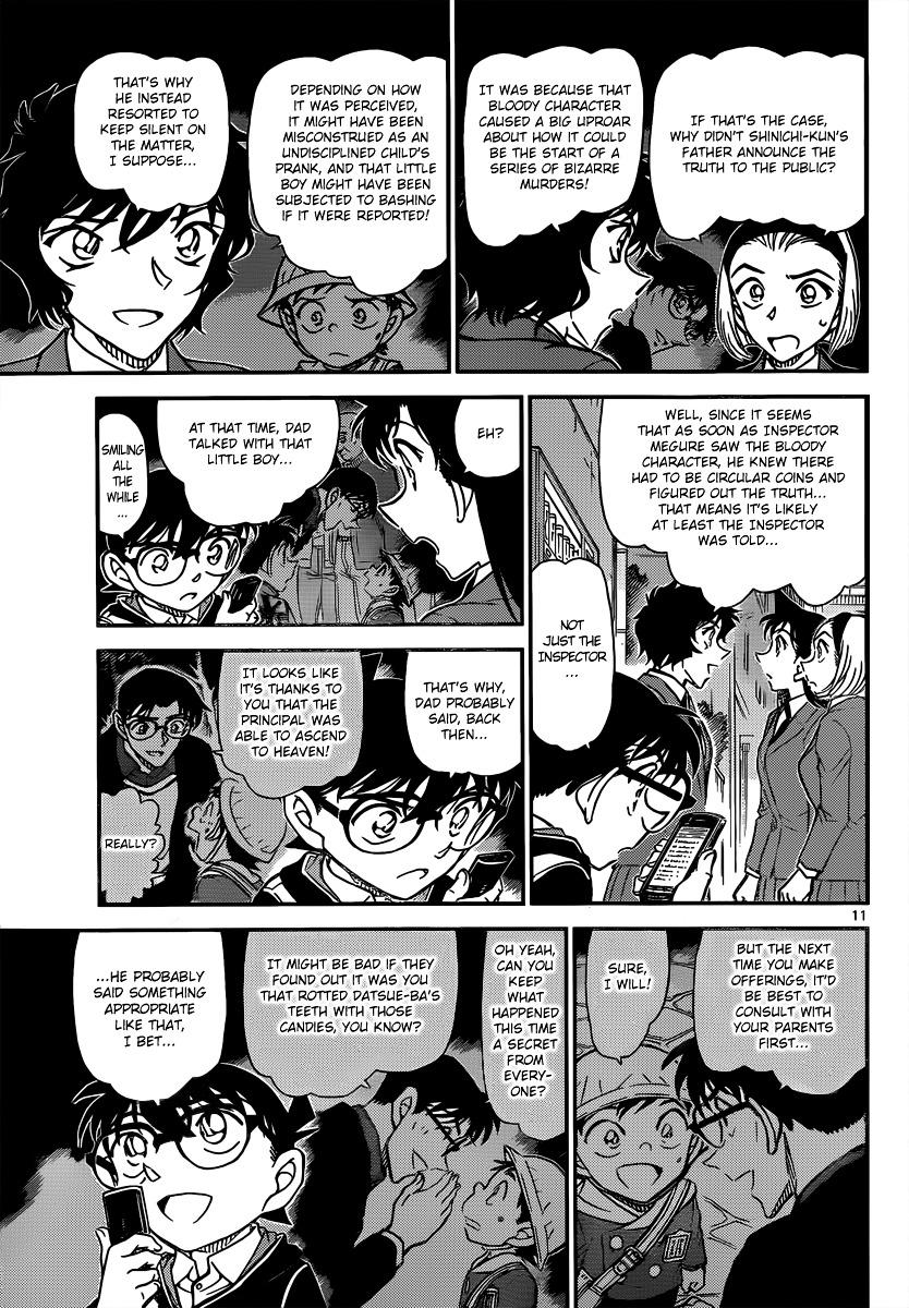 Detective Conan Chapter 814  Online Free Manga Read Image 11