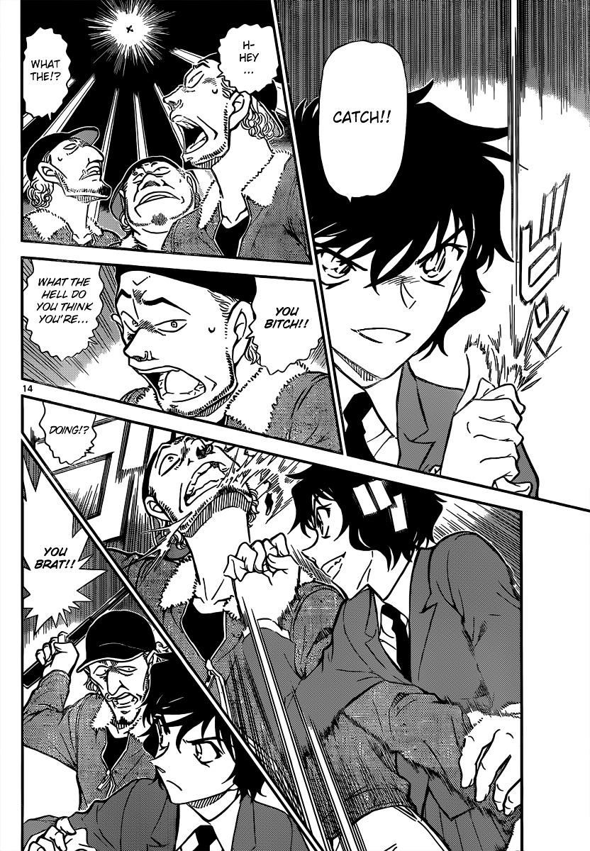 Detective Conan Chapter 814  Online Free Manga Read Image 14