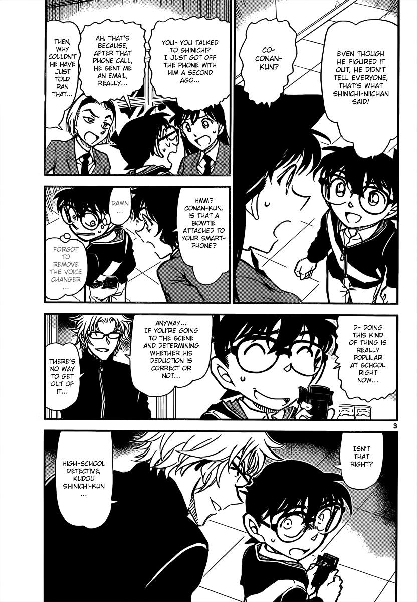 Detective Conan Chapter 814  Online Free Manga Read Image 3