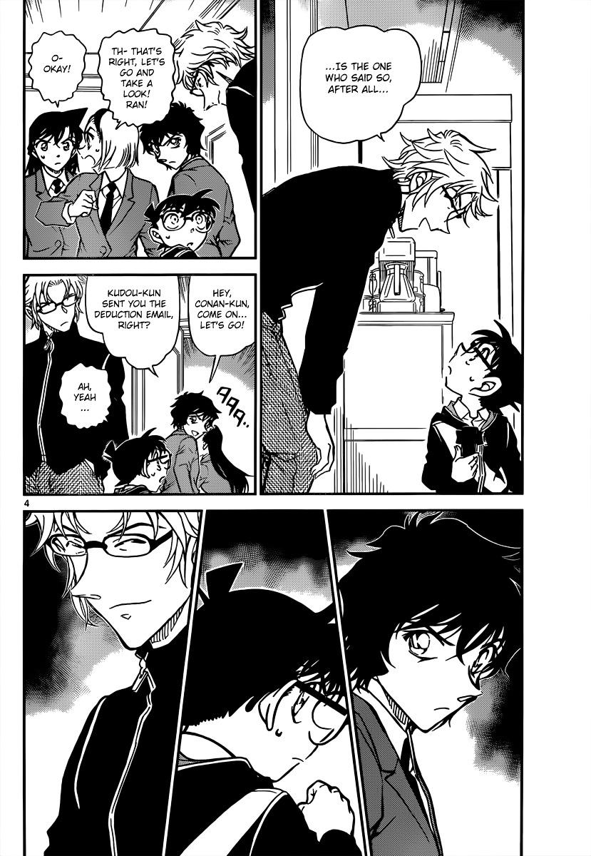 Detective Conan Chapter 814  Online Free Manga Read Image 4