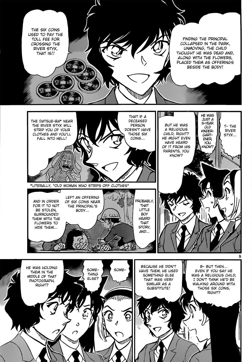 Detective Conan Chapter 814  Online Free Manga Read Image 9
