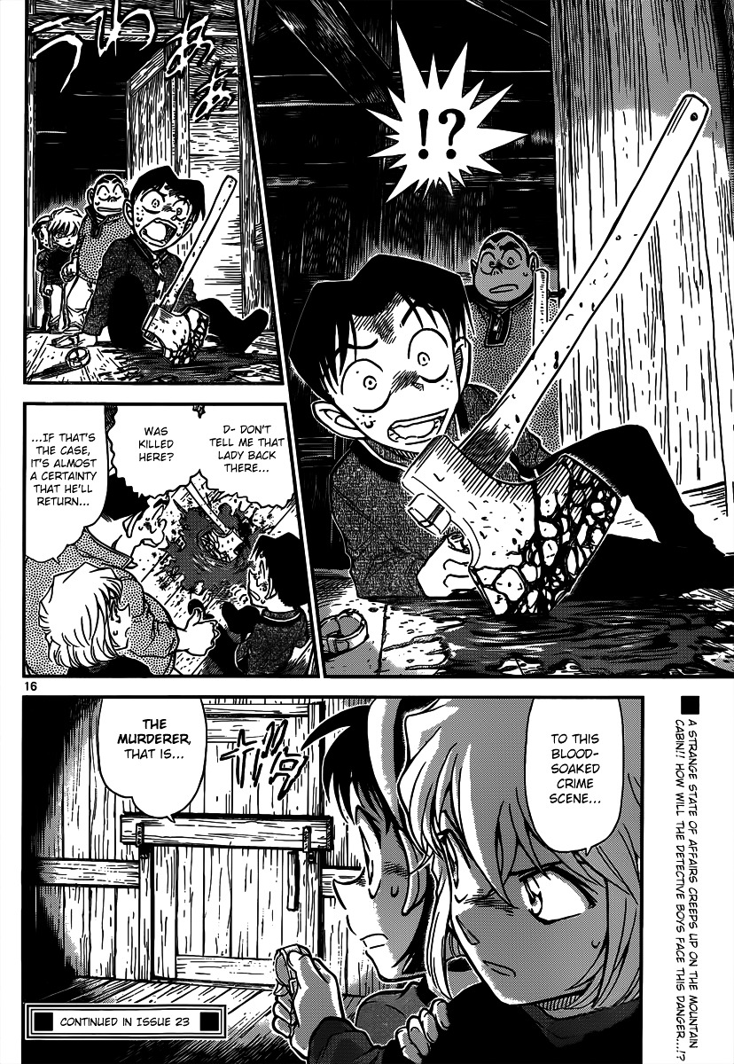 Detective Conan Chapter 815  Online Free Manga Read Image 16