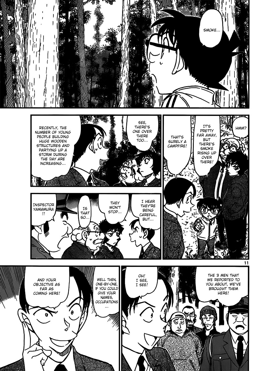 Detective Conan Chapter 816  Online Free Manga Read Image 11