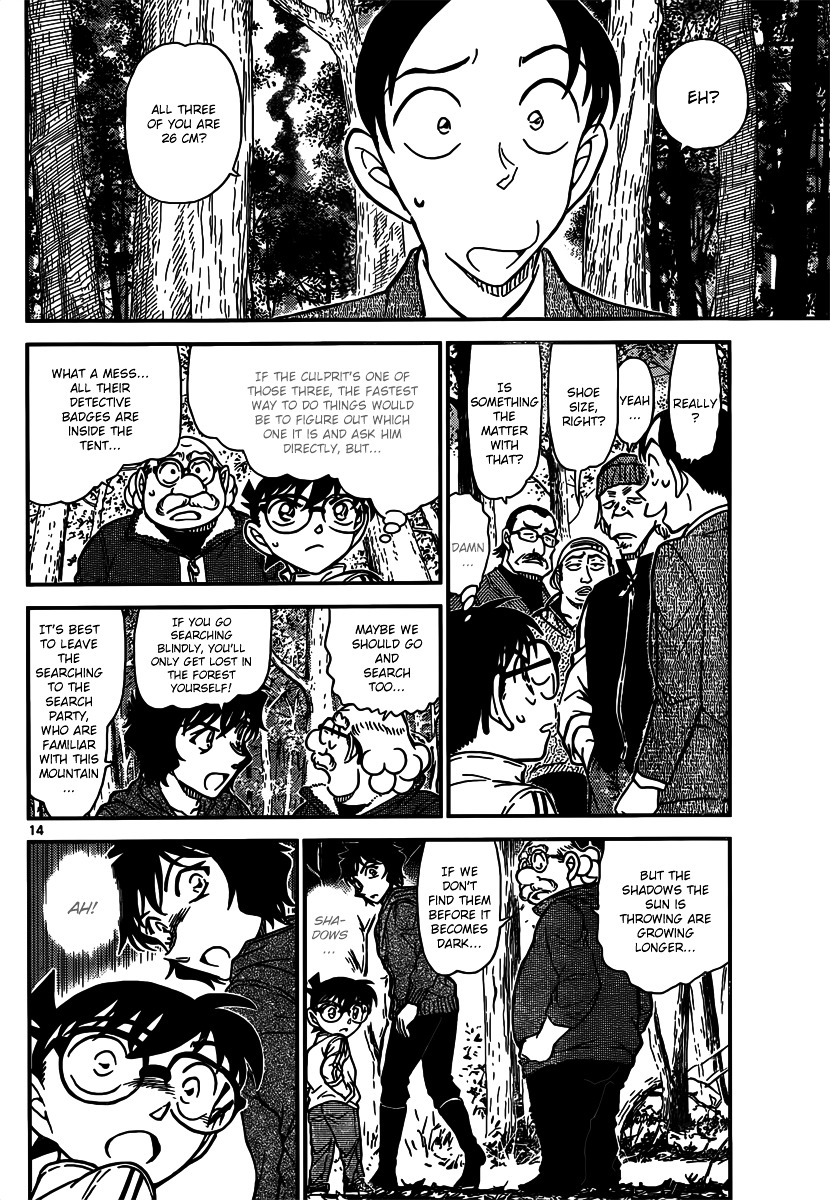 Detective Conan Chapter 816  Online Free Manga Read Image 14