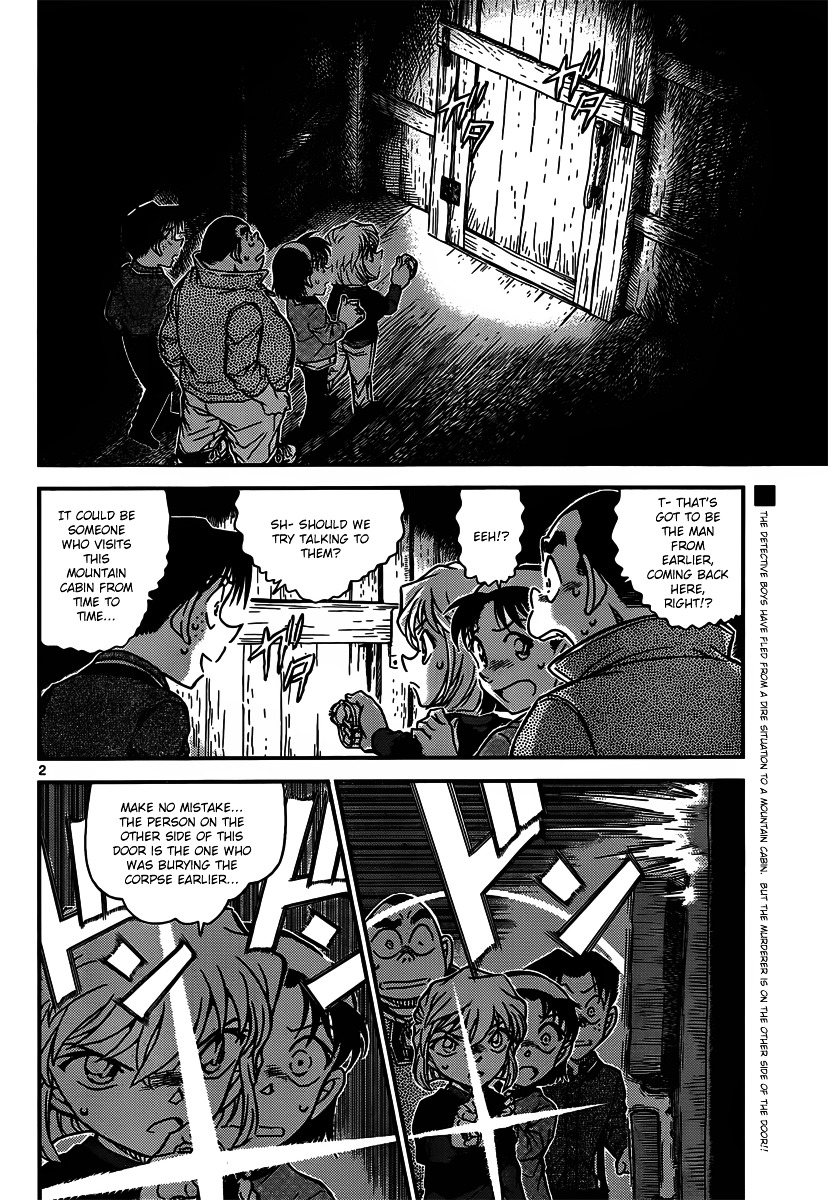 Detective Conan Chapter 816  Online Free Manga Read Image 2