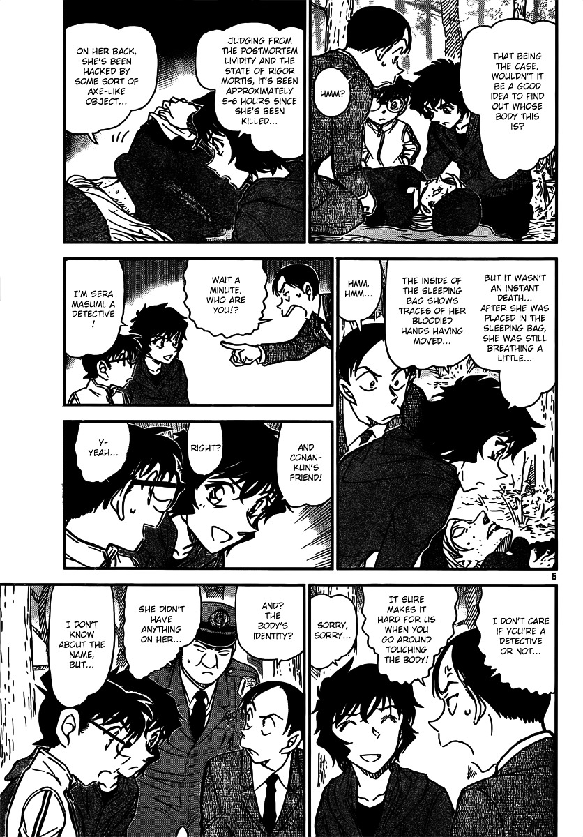 Detective Conan Chapter 816  Online Free Manga Read Image 5