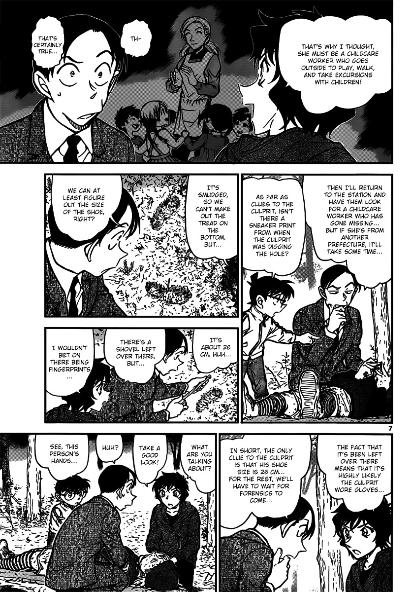 Detective Conan Chapter 816  Online Free Manga Read Image 7