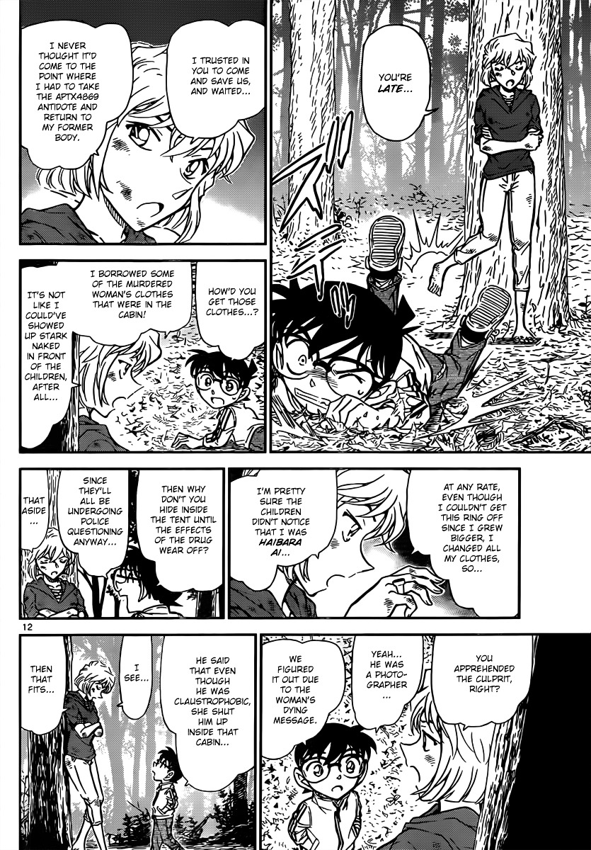 Detective Conan Chapter 817  Online Free Manga Read Image 12