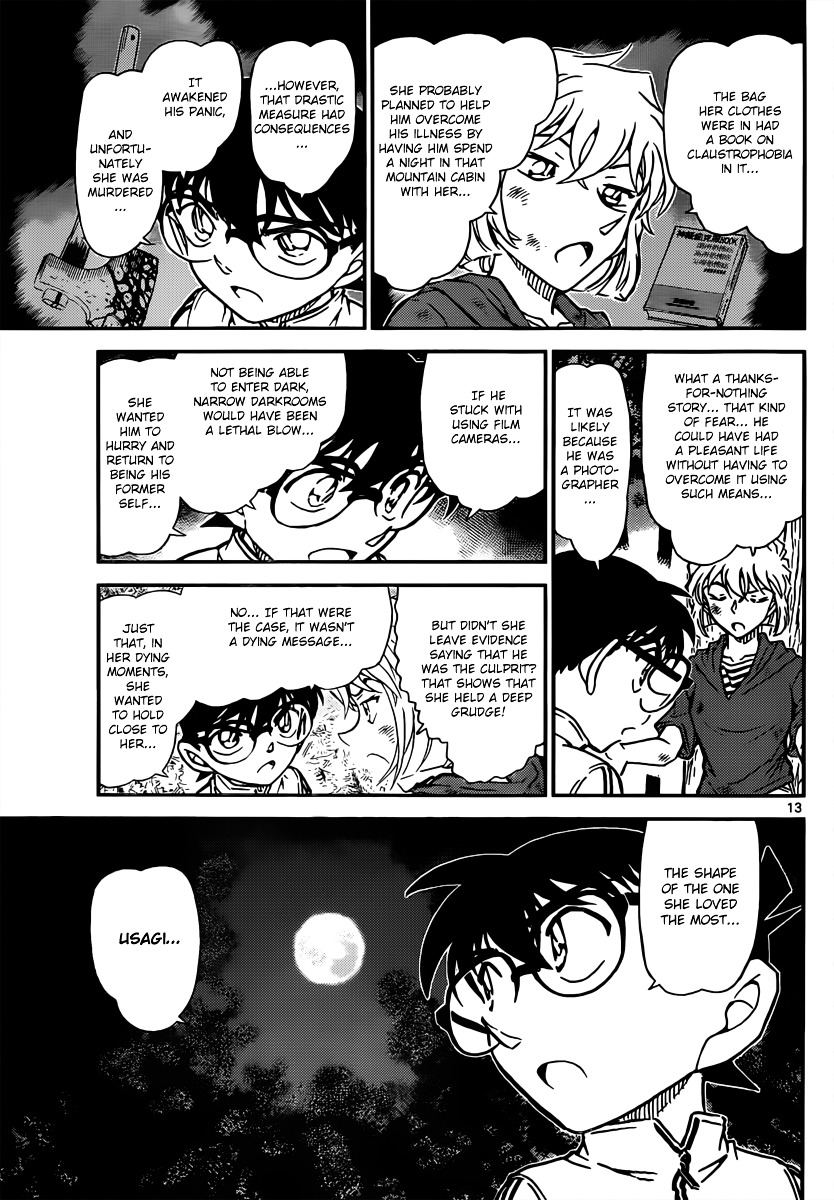 Detective Conan Chapter 817  Online Free Manga Read Image 13