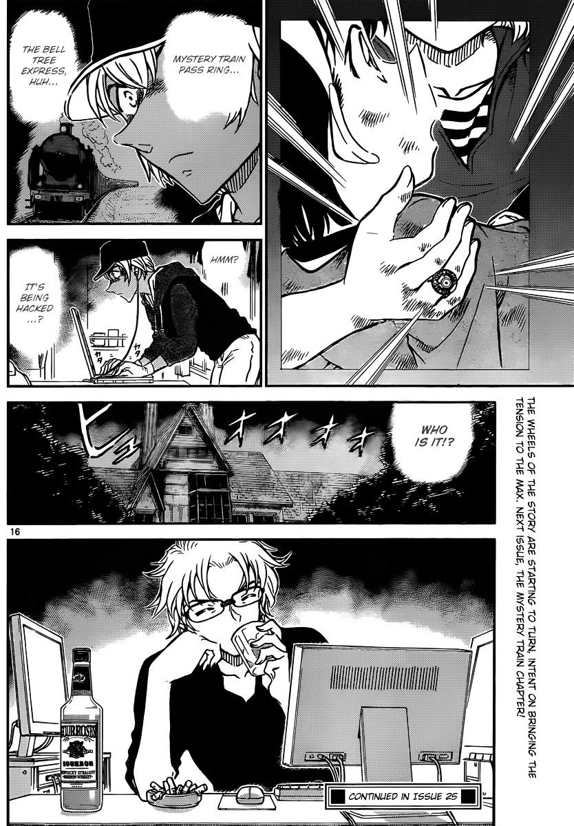 Detective Conan Chapter 817  Online Free Manga Read Image 16