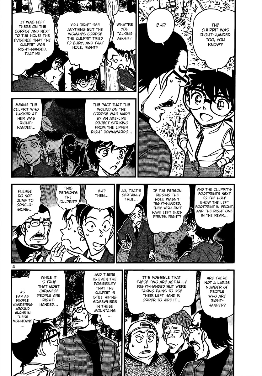 Detective Conan Chapter 817  Online Free Manga Read Image 4