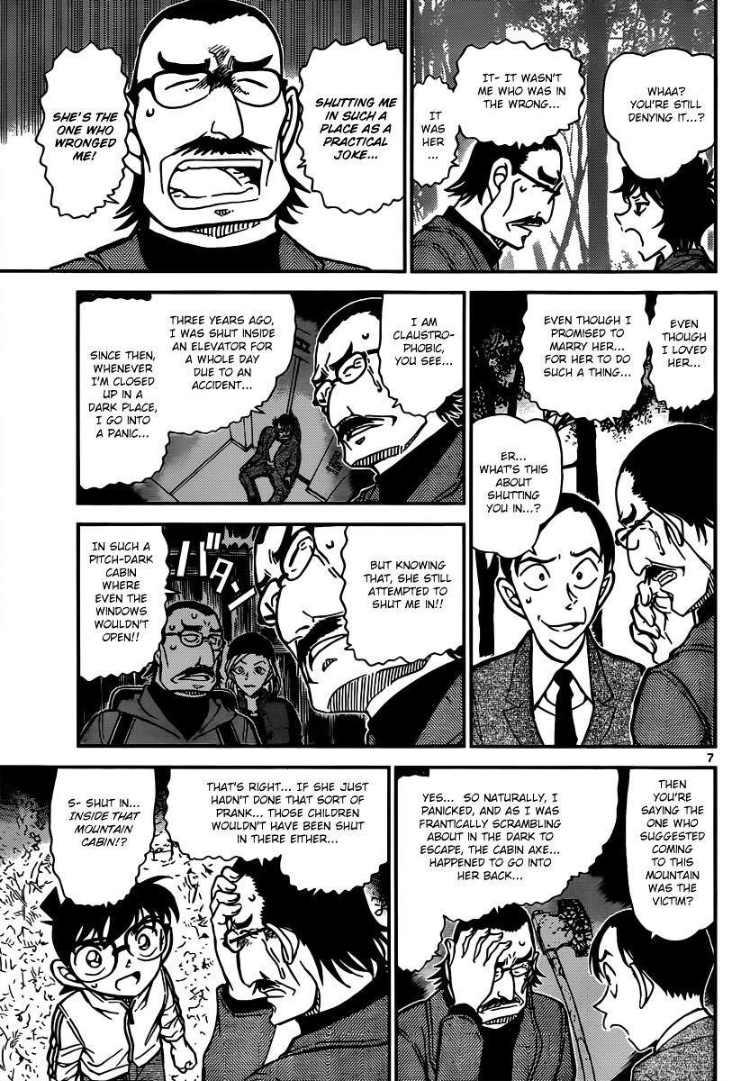 Detective Conan Chapter 817  Online Free Manga Read Image 7